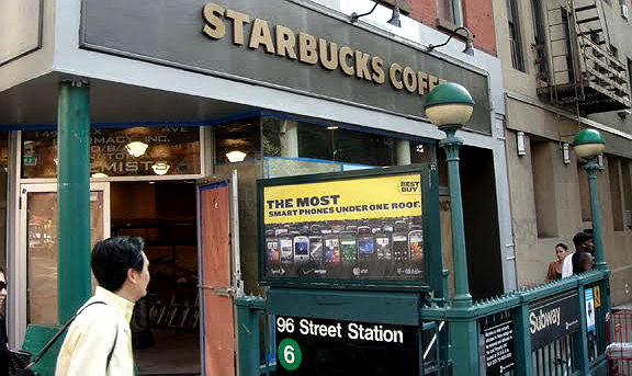 starbucks-east-harlem1