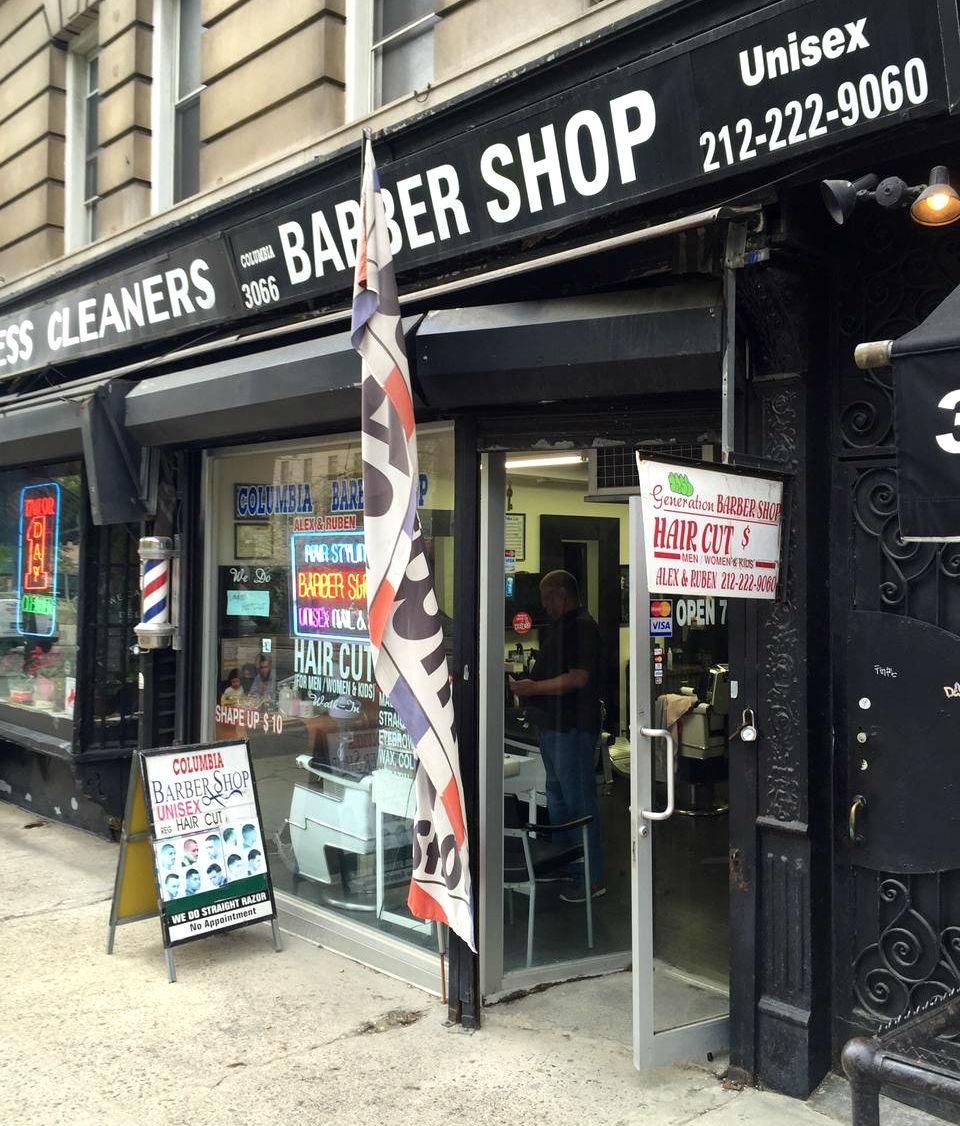 columbia-barber-shop
