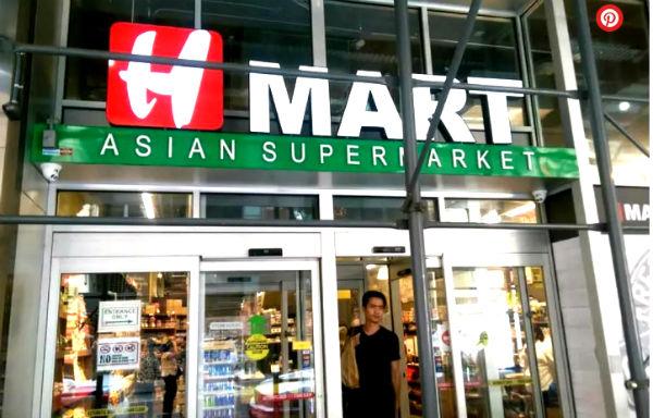 H Mart Signage For Korean Grocery In Harlem