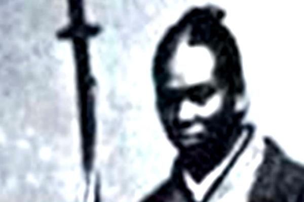 Hw Pick Yasuke The African Samurai 1500 S The true story of a legendary black warrior in feudal japan (in usa). hw pick yasuke the african samurai